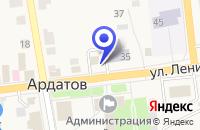 Схема проезда до компании СОВЕТ ВЕТЕРАНОВ И ИНВАЛИДОВ в Ардатове