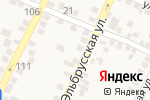 Схема проезда до компании Вишенка в Горячеводском