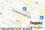 Схема проезда до компании Кулешов Александр Георгиевич в Пятигорске