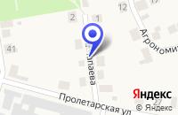 Схема проезда до компании СТРОИТЕЛЬНАЯ КОМПАНИЯ МОЛОТ в Ардатове