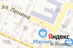 Схема проезда до компании Банкомат, Сбербанк, ПАО в Горячеводском