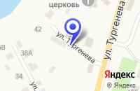 Схема проезда до компании МАГАЗИН СЕЛЬХОЗТЕХНИКА в Ардатове