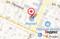 Схема проезда до компании Опт-Торг в Горячеводском