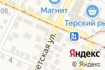 Схема проезда до компании Аптека в Горячеводском