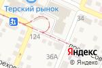 Схема проезда до компании Домострой в Горячеводском
