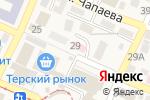 Схема проезда до компании Детская городская поликлиника в Горячеводском
