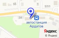 Схема проезда до компании АРДАТОВСКИЙ РАЙОННЫЙ СУД в Ардатове