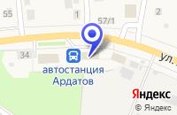 Схема проезда до компании ГОРОДСКАЯ АВТОСТАНЦИЯ в Ардатове