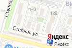 Схема проезда до компании Вишневый Сад в Железноводске