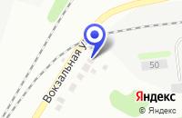 Схема проезда до компании ТФ ПАВЛОВСКИЙ ГОРТОП в Павлово