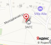 Администрация Минераловодского городского округа