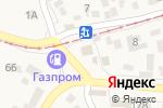Схема проезда до компании Vianor в Горячеводском
