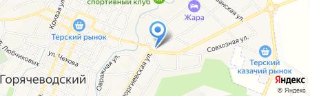 В+В на карте Горячеводского
