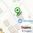 Местоположение компании Гидравлика КМВ