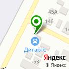 Местоположение компании Departs.ru
