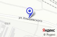 Схема проезда до компании ЗАВОД ГРАЖДАНСКОЙ АВИАЦИИ № 411 в Минеральных Водах