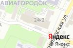 Схема проезда до компании Славутич в Минеральных Водах