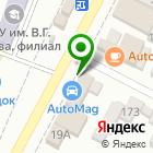 Местоположение компании Automag