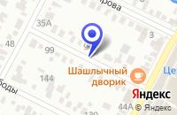 Схема проезда до компании ПЕКАРНЯ ДАНКО в Минеральных Водах
