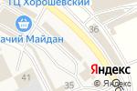 Схема проезда до компании Мир цветов в Пятигорске