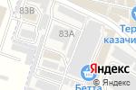 Схема проезда до компании Магазин мобильных телефонов и аксессуаров в Горячеводском
