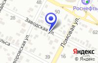 Схема проезда до компании БАР РОДНИК в Минеральных Водах