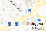 Схема проезда до компании Ангелина в Горячеводском