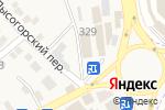 Схема проезда до компании Fix Price в Горячеводском