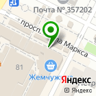 Местоположение компании Жемчужина