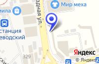 Схема проезда до компании КБ ГРИС-БАНК в Пятигорске