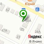 Местоположение компании Центр Автозапчастей