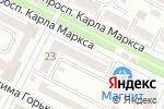 Схема проезда до компании НОВАЯ ОПТИКА в Минеральных Водах