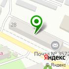 Местоположение компании Rubin