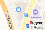 Схема проезда до компании Сим-Сим в Минеральных Водах