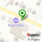 Местоположение компании Ермолинские полуфабрикаты