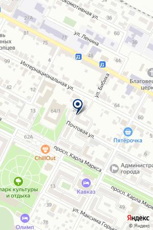 Нотариус Шумакова В.В. на карте Минеральных Вод