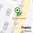 Местоположение компании Major express