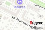 Схема проезда до компании Адвокат Мельникова А.Ю. в Минеральных Водах