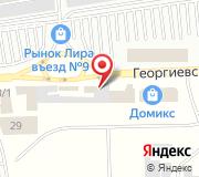 Отопление Сити Георгиевск