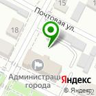 Местоположение компании Авиационный грузовой терминал