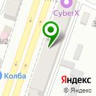 Местоположение компании Архитектурно-планировочное производственное бюро Минераловодское