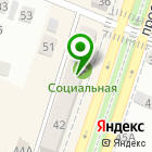 Местоположение компании ОптовичОК