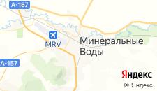 Гостиницы города Минеральные Воды на карте