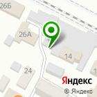 Местоположение компании Отделение специальной связи по Ставропольскому краю