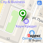 Местоположение компании Косметик-профи