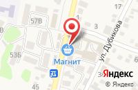 Схема проезда до компании Магнит в Левокумке