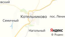 Отели города Котельниково на карте