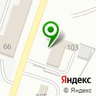 Местоположение компании Регион 26