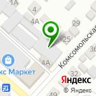Местоположение компании РПК А-№1