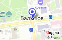 Схема проезда до компании БАЛАШОВСКИЙ ХЛАДОКОМБИНАТ в Балашове